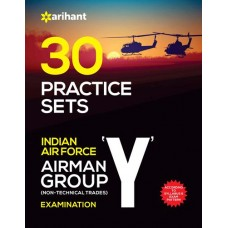 30 Practice Sets - Indian Air Force Airman Group 'Y' (Non-Technical Trades) Exam