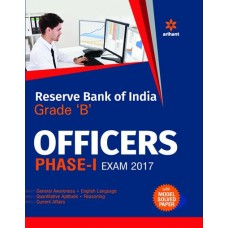 Reserve Bank of India Grade 'B' Officers Phase-1 Exam 2017