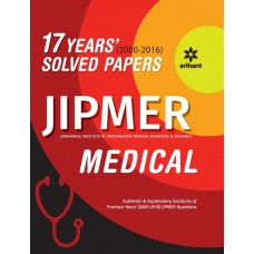 16 Years' 2000-2015 Solved Papers JIPMER Medical 2017