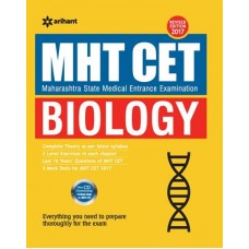 Complete Reference Manual MHT-CET 2017 Biology