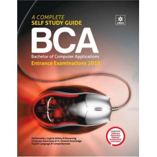 A Complete Self Study Guide BCA Entrance Examinations 2018