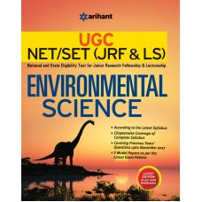 UGC NET Junior Research Fellowship And Lectureship Environmental Science