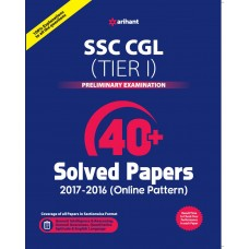 SSC CGL Solved Paper Pre Exam Tier I 2018