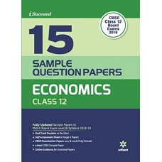 15 Sample Question Papers Economics Class 12th CBSE