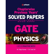 Chapterwise GATE Physics Solved Papers(2018-2000)