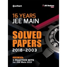 16 Years Solved Paper 2018-2003 JEE Main