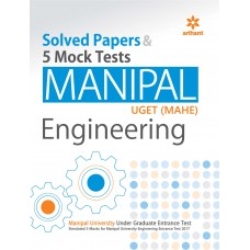 Solved Papers and 5 Mock Tests for Manipal UGET(MAHE) Engineering 2017
