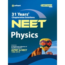 31 Years' Chapterwise Solutions CBSE AIPMT & NEET - Physics