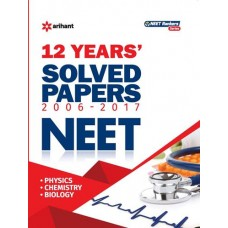 12 Years Solved Papers CBSE AIPMT & NEET