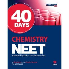 40 Days Chemistry for NEET
