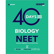 40 Days Biology for NEET 2019