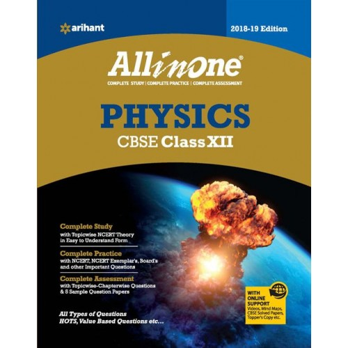 All in One PHYSICS CBSE Class 12th