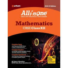 All in One MATHEMATICS CBSE Class 12th