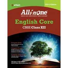 All In One English Core CBSE Class 12Th