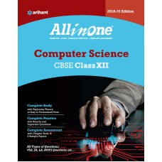 All In One Computer Science CBSE Class 12Th