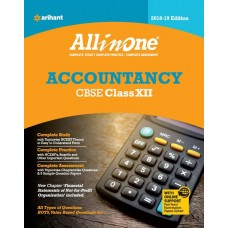 All in One ACCOUNTANCY CBSE Class 12th